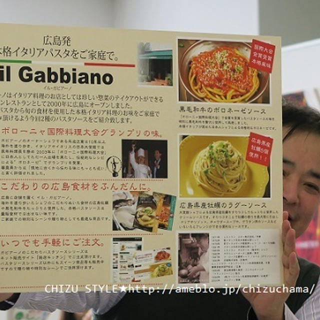 il Gabbiano イルガビアーノパスタソース☆牡蠣のラグーソース&黒毛和牛のボロネーゼ