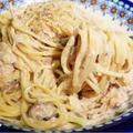 ワンポットパスタ!『サバの味噌煮缶で濃厚クリームパスタ』の作り方