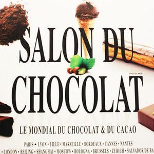 チョコレートの祭典☆「サロン・デュ・ショコラ 2015」開催!