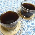 カルダモンで生姜風味♪コーヒー寒天