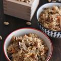 レシピブログでの連載更新しました♪ツナ缶と節分豆の炊き込みごはん