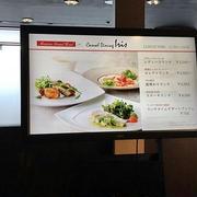 名古屋グランドホテルで待ち合わせ
