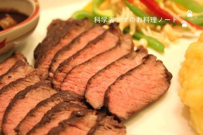 低温調理で牛肉のワイン煮込み☆今夜は赤ワインで晩酌