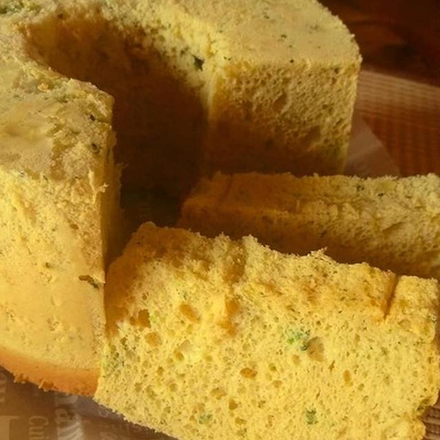 ブロッコリーとツナのチーズカレーシフォン