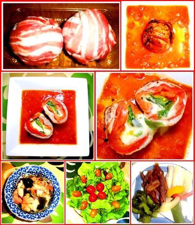 試作 丸ごと肉巻きトマト