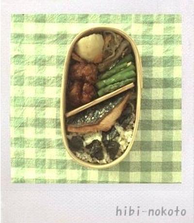 定番!鮭のり弁