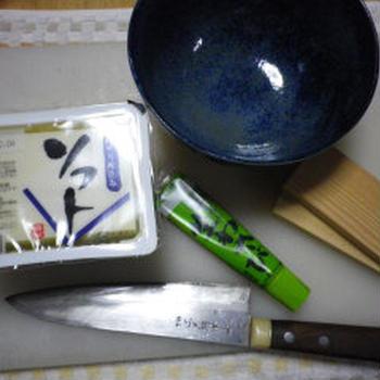 華豆腐をつくろうとしてまた失敗した - 25円 15分