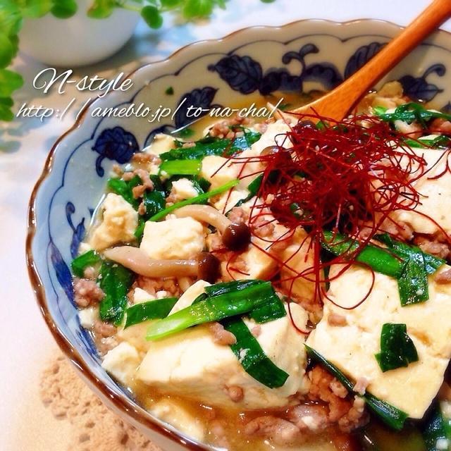♡豆腐と挽肉の塩とろみ炒め♡