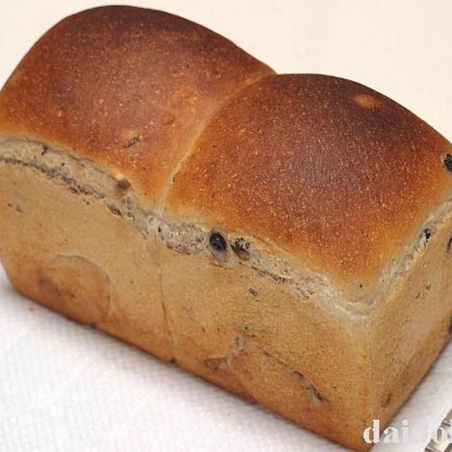 ワイルドブルーベリーの食パン
