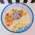 【ダイエットスイーツ】糖質制限☆チーズとバナナのカスタードプリン