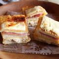 <ツナマヨと生ハムチーズのクロックケーク> by はーい♪にゃん太のママさん