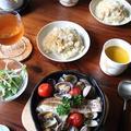 鯛とあさりのアクアパッツァ。炊飯器でチキンピラフ