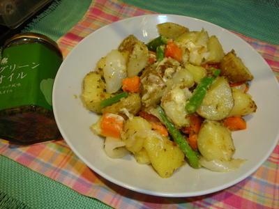 *春野菜のグリーンオイルサラダ*