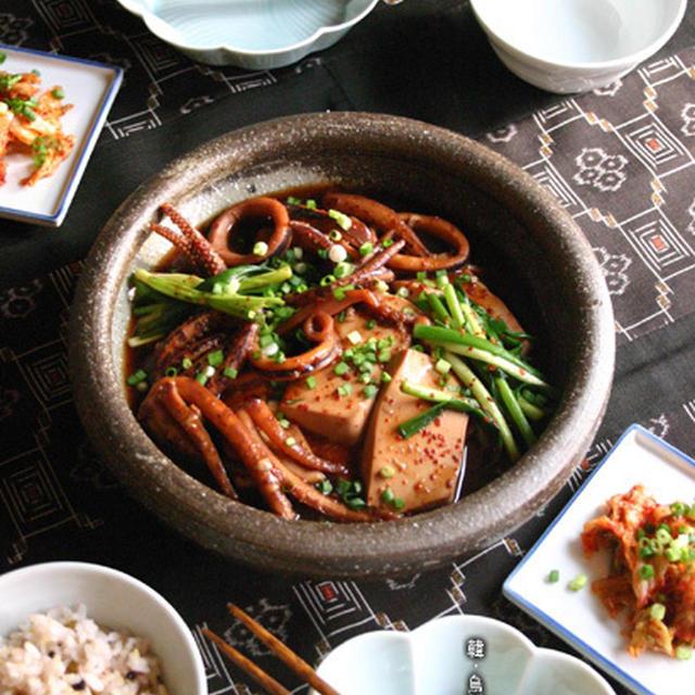韓【烏賊と豆腐の煮物】