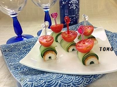 掲載していただきました♪「柚子コショウが決めて♪きゅうりとトマトの和風ピンチョス」