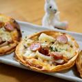 餃子の皮ピザ☆