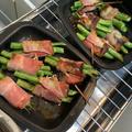 魚焼きグリルで作る♪いんげんのベーコン巻き(福島県産いんげんレシピ)