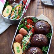 焼肉のタレで簡単に♪肉巻きおにぎりのお弁当