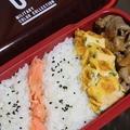 5月27日  豚肉の オイマヨ炒め弁当