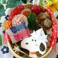 はんぺんスヌーピーで鯉のぼり弁当(*^-^*)/こんにちは♪今日もいいお天気☀洗... by とまとママさん