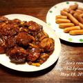 5月18日の晩ごはん&お弁当レシピ✻✻今日はシュークリームの日