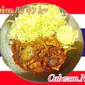 食べる唐辛子を使ったタイ風豚生姜焼き(ผัดขิงหมูパッ・キン・ムー)