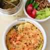 干し海老と白菜の豆乳リゾーニグラタン