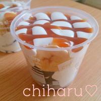 【kiri1個】【豆腐】キャラメルバナナのグラスティラミス♡