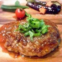 [モニター]根菜たっぷりポン酢おろしハンバーグ