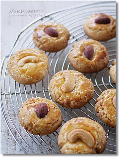 アーモンドとカシューナッツのクッキー