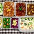 今週のつくおき!炊飯器チキンカレー等(レシピあり)