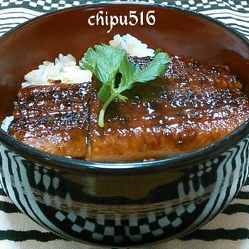 chipu516の料理嫌いの料理教室 超簡単 大変身美味しいうな丼 たれ付き