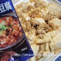 忙しい日はGABANシーズニングスパイスで簡単四川風麻婆豆腐