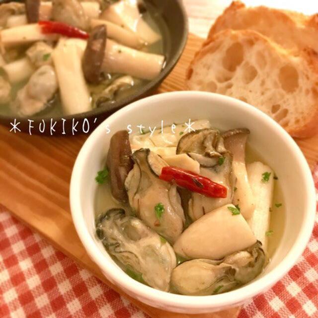 米油であっさり♪牡蠣とエリンギのハーブオイル煮
