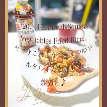 '20/03/19.(料理動画)頂いたヤマサ これ!うま!!つゆで、ホタルイカの炒めし♪
