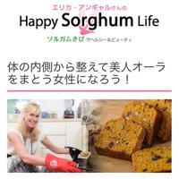 【エリカ・アンギャルさんのHappy Sorgam Life 】・先日、ミス・ユニバー...