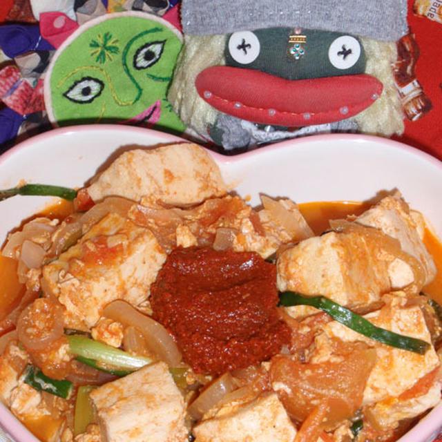 韓国風豆腐とトマトの玉子炒め&大根と人参のオイスターソース煮(お家カフェ)