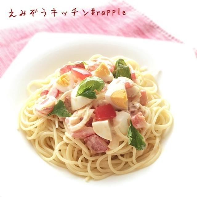 食欲のない時にも◎たっぷりトマトのサラダパスタ