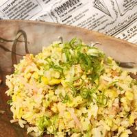 我が家の定番チャーハンをアジアン風に「カニカマとネギのチャーハン」(「GABANスパイス」レシピ
