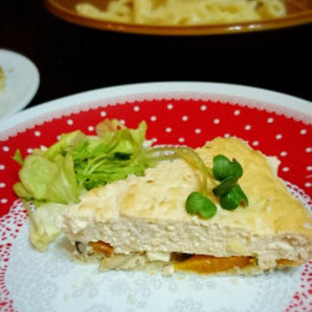 かぼちゃと豆腐のマクロビキッシュ