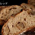 自家製酵母パンが膨らまないのはなぜ