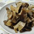 ☆松茸ご飯の素☆ by Amaneさん