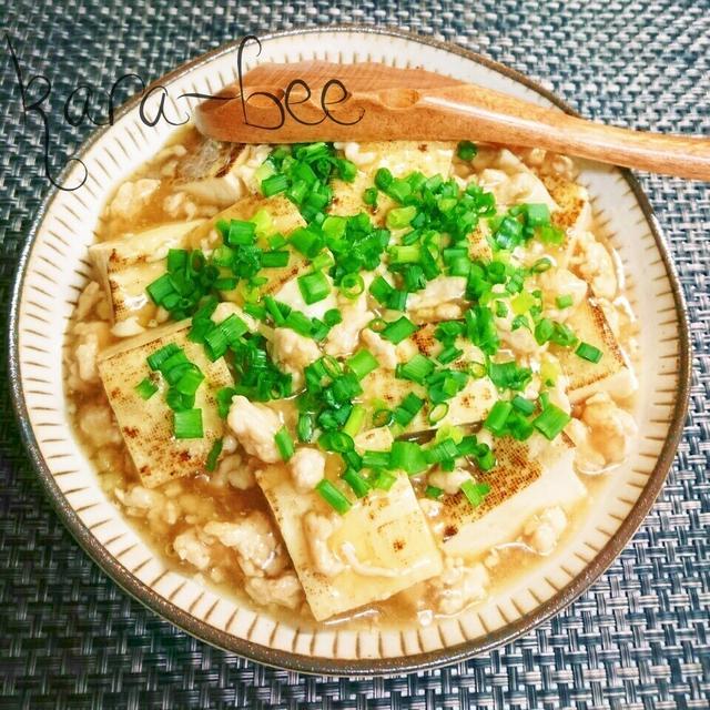 ご飯にかけて丼も旨っ♡ほっこり優しい味の和風麻婆豆腐