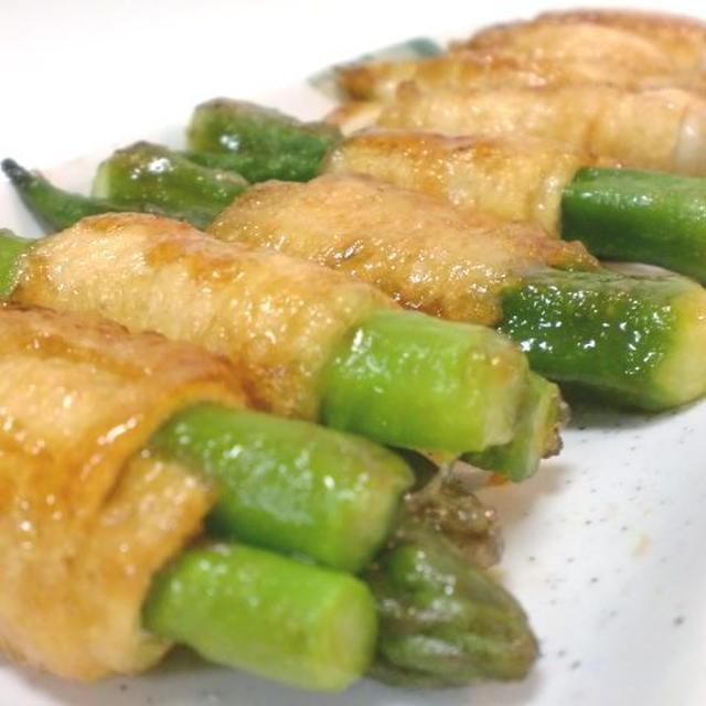 野菜とキノコの油揚げ巻き