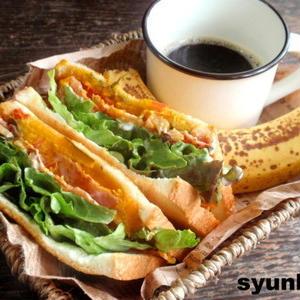 お弁当におすすめ!甘みがポイント「かぼちゃのサンドイッチ」