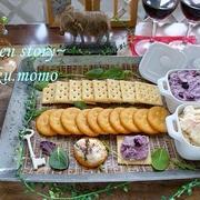 クリスマスパーティーに★むきエビと香味野菜の『ホワイトディップ』&『ベリーチーズディップ』