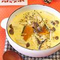 簡単ヘルシ~!豆乳でまろやか森のきのこスープ☆