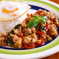 本格ガパオライス♪人気タイ料理レシピ by みぃさん