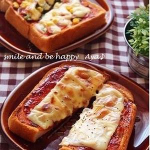 混ぜるだけ簡単ソースで♪ ピザトースト