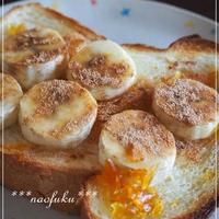 朝から幸せ♪バナナクリームチーズトースト